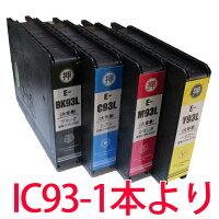 IC93Lシリーズ1本よりIC93顔料増量【送料無料】エプソン互換インクICBK93LICC93LICM93LICY93L532P19Mar16