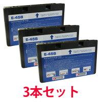 【お徳用3本セット】ICCL45Bエプソン互換インクICCL45大容量IC45シリーズ10P18Dec12