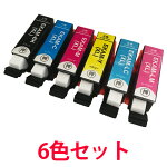 KAMシリーズお得な6色セットKAM増量エプソン互換インク純正品型番KAM-BK-L(ブラック)、KAM-C-L(シアン)、KAM-M-L(マゼンタ)、KAM-Y-L(イエロー)、KAM-LC-L(ライトシアン)、KAM-LM-L(ライトマゼンタ)、プリンターEP-881シリーズ等に