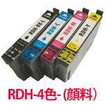 RDHシリーズ4色セットRDH【送料無料】エプソン互換インク純正品型番RDH-BK-L(ブラック)、RDK-C(シアン)、RDH-M(マゼンタ)、RDH-Y(イエロー)プリンターPX-048APX-049A等に10P03Sep16