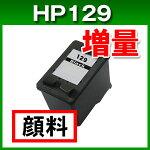 HP129顔料ブラックC9364HJ対応リサイクルインク増量お得なヒューレットパッカードのリサイクルインク
