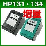HP131ブラックHP134カラー2本セットリサイクルインク日本ヒューレットパッカード再生インク