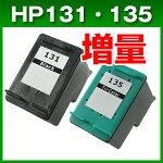 HP131ブラックHP135カラー2本セットC8765HJC8766HJ対応リサイクルインク日本ヒューレットパッカード再生インク
