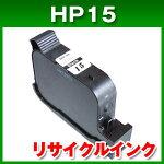 HP15ブラックC6615D対応リサイクルインク/ヒューレットパッカードインクカートリッジ