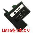 【大容量】レックスマーク16(顔料ブラック)リサイクルインク 大増量インク LEXMARK16 インクカートリッジ 純正型番:#16 10N0016 対応、再生インク【あす楽対応】