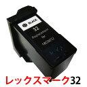 【大容量】レックスマーク32(顔料ブラック)リサイクルインク 大増量インク LEXMARK32 インクカートリッジ 純正型番#32 18C0032A-J 対応、再生インク【あす楽対応】