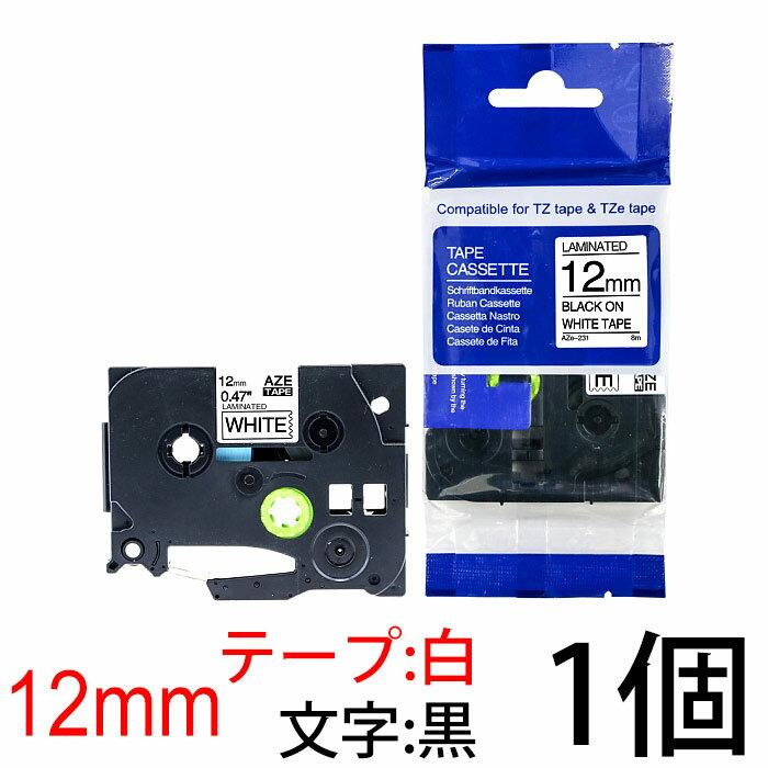 TZeテープ ピータッチキューブ用 互換テープカートリッジ 12mm 白地 黒文字 TZe-231対応 マイラベル ラベルライター お名前シール 汎用 名前シール ブラザー ピータッチ テープ