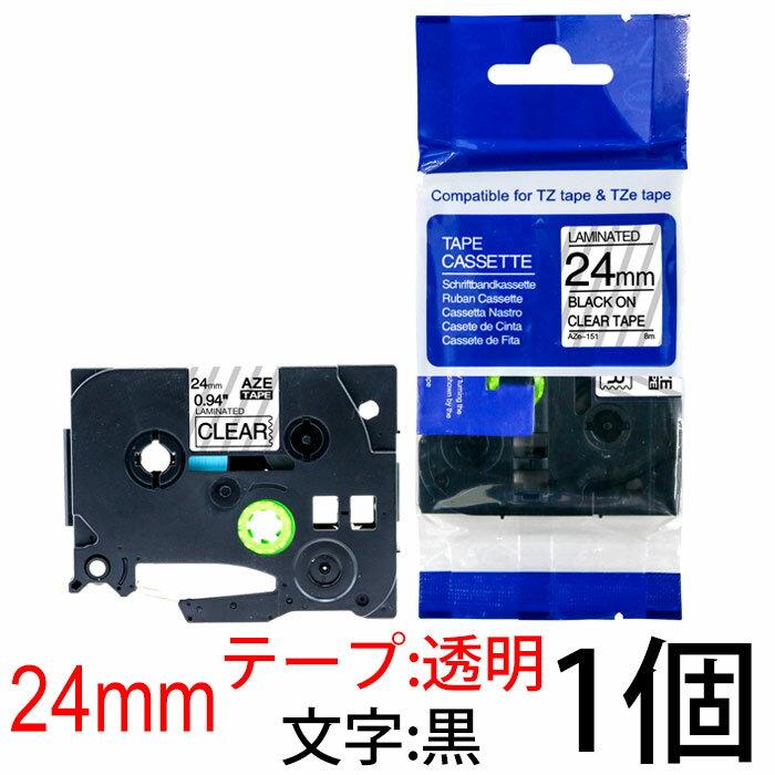 TZeテープ ピータッチキューブ用 互換テープカートリッジ 24mm 透明地 黒文字 TZe-151対応 マイラベル ラベルライター お名前シール 汎用 名前シール ブラザー ピータッチ テープ