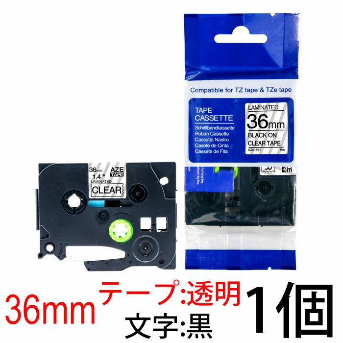 TZeテープ ピータッチキューブ用 互換テープカートリッジ 36mm 透明地 黒文字 TZe-161対応 マイラベル ラベルライター お名前シール 汎用 名前シール ブラザー ピータッチ テープ
