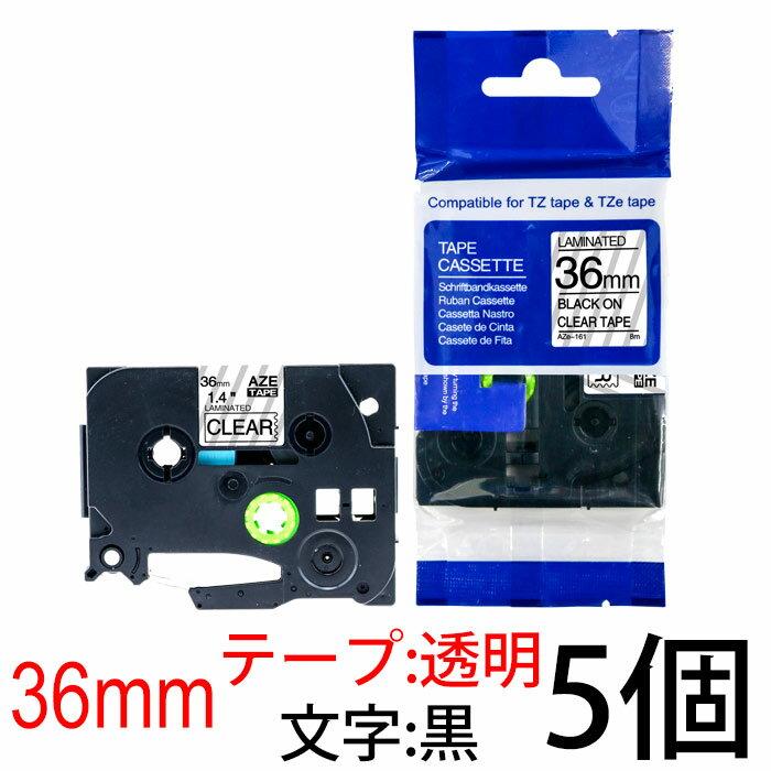 TZeテープ ピータッチキューブ用 互換テープカートリッジ 36mm 透明地 黒文字 TZe-161対応 マイラベル ラベルライター お名前シール 汎用 名前シール ブラザー ピータッチ テープ 5個セット