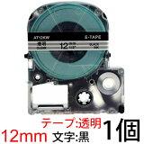 テプラPRO用互換テープカートリッジ12mm透明地黒文字マイラベル汎用テープ10P03Sep16