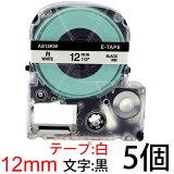 テプラPRO用互換テープカートリッジ12mm白地黒文字マイラベル汎用テープ10P03Sep16