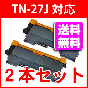 TN-27J 【2本セット】 トナー カートリッジ リサイクル 再生 HL-2240D,HL-2270DW,DCP-7060D,DCP-7065DN,MFC-7460DN,FAX-7860DW 等に TN-450対応