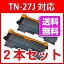 【送料無料】TN-27J 【2本セット】 トナー カートリッジ リサイクル BROTHER 再生 ブラザー HL-2240D,HL-2270DW,DCP-7060D,DCP-7065DN,MFC-74