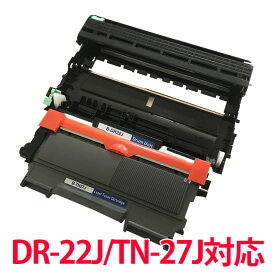 DR-22J + TN-27J 対応リサイクルドラムとリサイクルトナーのセット リサイクル 再生 HL-2240D,HL-2270DW,DCP-7060D,DCP-7065DN,MFC-7460DN,FAX-7860DW 等に TN-27JはTN-450にも対応