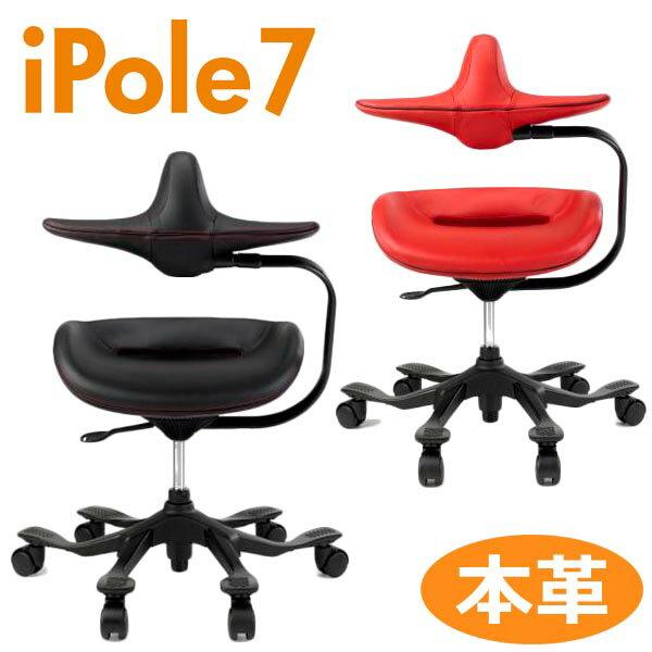 組立設置便 iPole7 アイポール ウリドルチェア OAチェアー パソコンチェア PCチェア ゲームチェア SOHO オフィスチェアー 天然皮革 レッド ブラック 本革張り