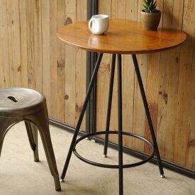 マルチテーブル カフェテーブル おしゃれ ルアール BR ブラウン 円形 壁付け