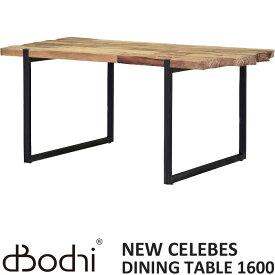 9月下旬入荷予定 開梱設置 アスプルンド d-Bodhi ディーボディ NEW セレベス ダイニングテーブル 1600 チーク古材 アイアン ビンテージ インダストリアル