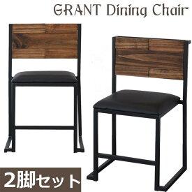 ダイニングチェア 【2脚セット】 GRANT(グラント) GRDC-450 チェアー 天然木パイン材 オイル仕上げ 合成皮革(PVC) コンパクト