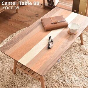 センターテーブル 折りたたみ式 棚付き 88cm幅 おしゃれ 楕円形 長方形 コンパクト YOGEAR ヨギア YOCT-88 ローテーブル リビングテーブル 木製 北欧 クリア塗装 おしゃれ 新生活