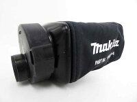 マキタ充電式ランダムオービットサンダー125mm14.4V<BO140DRF>【ランダムサンダー125mm#80サンダーポリッシャー違い木材比較バフ磨きペーパーワックス電動工具通販セール】