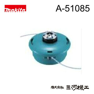 マキタ タップ式ナイロンカッター4 <A-51085>