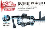 マキタエンジンヘッジトリマー<EH5000W>