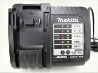 マキタ充電式草刈機<MBC232DWB>36V/2.2Ahループハンドル