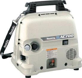 マキタ エアーコンプレッサー <AC700> 一般圧対応 【エアーブラシ 静音 電動工具 激安 通販 おすすめ 人気 価格 安い 便利 エアー工具 構造 洗車】