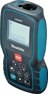 マキタ レーザー距離計 高機能タイプ <LD080PI> 【最安値挑戦 通販 おすすめ 人気 価格 安い 原理 比較 屋外 価格 精度 ゴルフ 自作 距離測定】