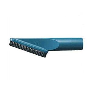 マキタ 充電式クリーナー用 棚ブラシ ブルー <A-66254> A662254 A−66254 makita 青色 先端アタッチメント【最安値挑戦 激安 通販 おすすめ 人気 価格 安い CL107FDSHW CL180FDRF CL181FDRF】
