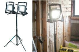 マキタ ライトスタンド <A-58126> 【 ML805を2個まで取り付け可能 懐中電灯 LED ワークライト 蛍光灯 照明 16200円以上は送料無料 激安 通販 おすすめ 人気 比較】