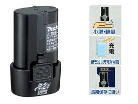 【純正品】 マキタ リチウムイオンバッテリー 7.2V-1.0Ah用 <BL7010> 【あす楽対応_東海】 【bl7010 互換 価格 充電器 分解 激安 通販 おすすめ 人気 比較 16200円以上送料無料】