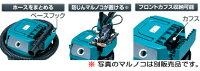 マキタ集じん機吸水量30L<490>業務用掃除機・乾湿両用