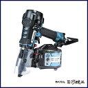 マキタ 高圧エア釘打 65mm エアダスタ付 <AN635HM・青> 【釘打ち機 エアー工具 max コイルネイラ ロール 電動工具 通販 おす・・・