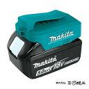 マキタ USB用アダプター <ADP05> USB電源端子 2口 バッテリー別売 14.4V や 18VバッテリでUSB機器 墨出し器 使用可 【スマートフォン...