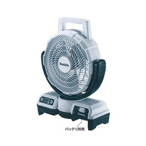マキタ 14.4V 18V 充電式ファン 白 本体のみ バッテリ・充電器別売り < CF203DZW > AC100V 現場用/ファン/充電式/扇風機/卓上ファン/ソーラー/クリップ/サーキュレーター/送風扇/通販/おすすめ/人