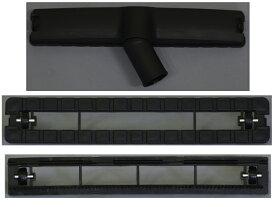 日動工業 バキュームクリーナーNVC-20L-N用 先端ノズルセット <NVC-N-SET> 53851 【ニチドウ にちどう nichodo バキューム クリーナー クリーナ 価格 nvc-30l-n 掃除機 16200円以上は 送料無料 電動工具 おすすめ 人気 比較】