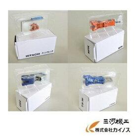 日立建機 ミニチュア ZH200/ZX200-5シリーズ用 アタッチメント4点セット