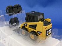 CATミニチュアスチールローダー<226B2>
