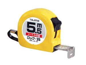 タジマ(TJM) ロック-25 7.5m <L2575SBL>尺目盛 L25-75SBL【コンベックス メジャー スケール convex 工具 通販 セール おすすめ 人気 比較 計測 おしゃれ 距離 剛厚 最安値挑戦 激安 価格 安い】