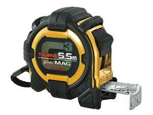 タジマ(TJM) G3ゴールドロック マグ爪-25 5.5m <G3GLM25-55BL>メートル目盛 【コンベックス メジャー スケール 7.5m convex 工具 ステンレス 限定 2m 5.5m 3m マグネット 5m 計測 おしゃれ 距離 剛厚】