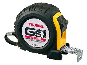 タジマ(TJM) Gロック-22 5.5m <GL22-55BL> (メートル目盛) 【コンベックス メジャー スケール 7.5m convex 工具 セール おすすめ ステンレス 限定 2m 5.5m 3m マグネット 5m 計測 おしゃれ 距離 剛厚】