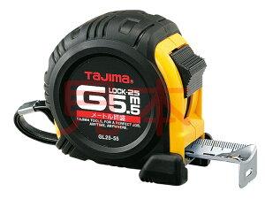 タジマ(TJM) Gロック-25 10m <GL25-100BL> GL25100BL (メートル目盛)GL25−100BL tajima 【コンベックス メジャー スケール 7.5m convex 工具 セール おすすめ ステンレス 限定 計測 おしゃれ 距離 剛厚】