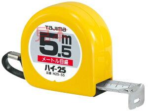 タジマ(TJM) ハイ25 7.5m <H25-75> メートル目盛 【コンベックス メジャー スケール 7.5m convex 工具 通販 セール おすすめ ステンレス 限定 2m 5.5m 3m マグネット 5m 計測 おしゃれ 距離 剛厚】