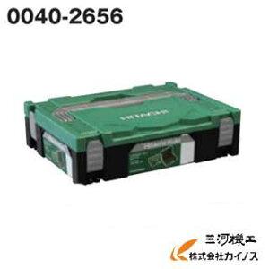 HiKOKI ハイコーキ(旧日立工機) システムケース1 <0040-2656> 【積み重ね 連結 通販 おすすめ 人気 価格 安い ケース 箱 移動 運搬 電動工具用ケース 工具入れ 道具入れ 工具箱 ツールボックス