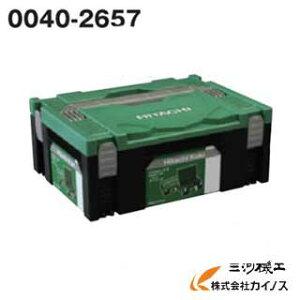 HiKOKI ハイコーキ(旧日立工機) システムケース2 <0040-2657> 【積み重ね 連結 通販 おすすめ 人気 価格 安い ケース 箱 移動 運搬 電動工具用ケース 工具入れ 道具入れ 工具箱 ツールボックス