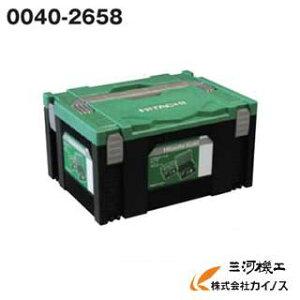 HiKOKI ハイコーキ(旧日立工機) システムケース3 <0040-2658> 【積み重ね 連結 通販 おすすめ 人気 価格 安い ケース 箱 移動 運搬 電動工具用ケース 工具入れ 道具入れ 工具箱 ツールボックス
