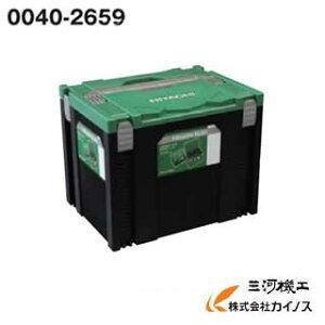HiKOKI ハイコーキ(旧日立工機) システムケース4 <0040-2659> 【積み重ね 連結 激安 通販 おすすめ 人気 価格 安い ケース 箱 移動 運搬 電動工具用ケース 工具入れ 道具入れ 工具箱 ツールボッ
