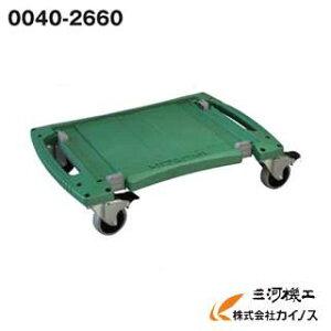 HiKOKI ハイコーキ(旧日立工機) キャスター <0040-2660> 【積み重ね 連結 激安 通販 おすすめ 人気 価格 安い ケース 箱 移動 運搬 電動工具用ケース 工具入れ 道具入れ 工具箱 ツールボックス